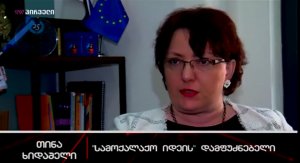Investigative Journalism: TV1: Problems of the Georgian Government contacts with Chinese Companies