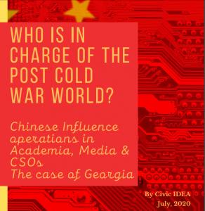 Report on Georgian - Chinese Affair