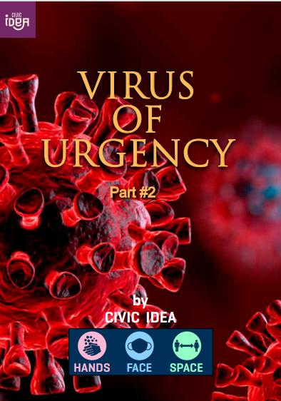 VIRUS OF URGENCY Part #2