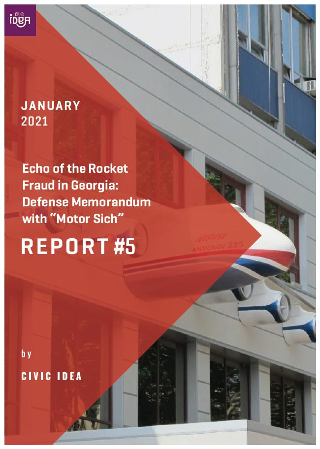 "Echo of the Rocket Fraud in Georgia: Defense Memorandum with ""Motor Sich"""