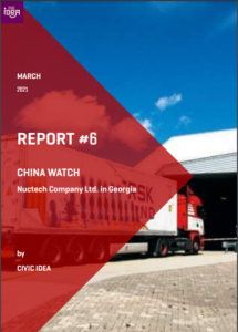 "Civic IDEA's 6th China Watch Report ""Nuctech Company Ltd. in Georgia"""